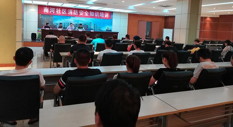 南河社区培训2